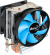 Aerocool Verkho2 Dual 9cm ve 8cm Fan İşlemci Soğutucu