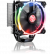 Raijintek LETO RGB İşlemci Soğutucu