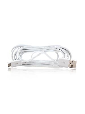 Dark Micro USB 2.0 - USB 2.0 100cm Yüksek Kaliteli Şarj ve Data Kablosu (Beyaz)