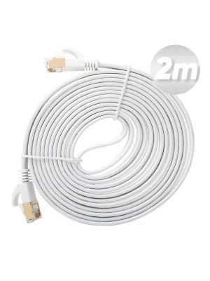 Dark 2m Cat7 BC AWG30 FTP Beyaz Slim Patch Network Kablosu